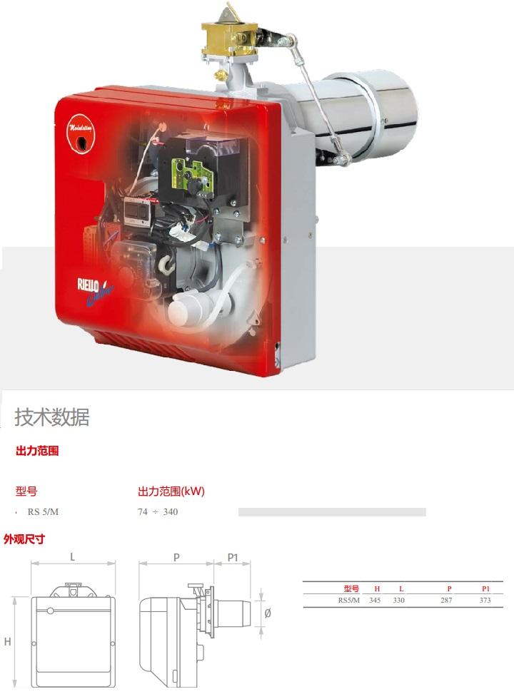 燃烧器btg20接线图
